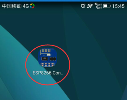 Picture of Installed the ESP8266 Controller to Your Android Phone