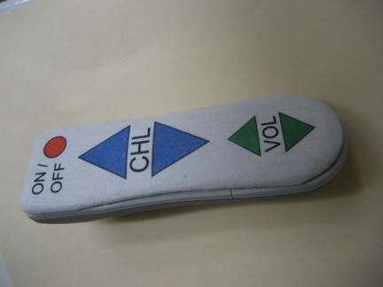 Picture of Senior Remote