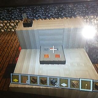 Minecraft Stove Top