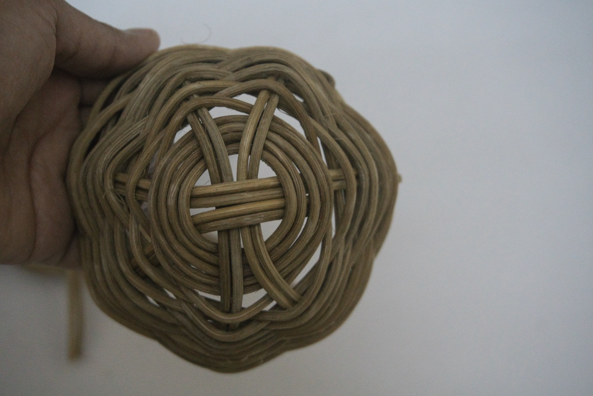 Picture of Cane Weaved Basket.....