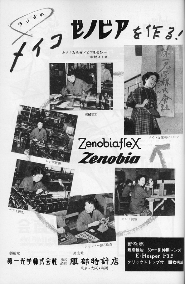 Picture of The TLR Camera Zenobiaflex 1 From Daiichi Optical, Japan