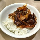 Spicy Chinese Eggplant