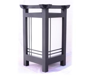 Shoji Lamp (3D Printed)