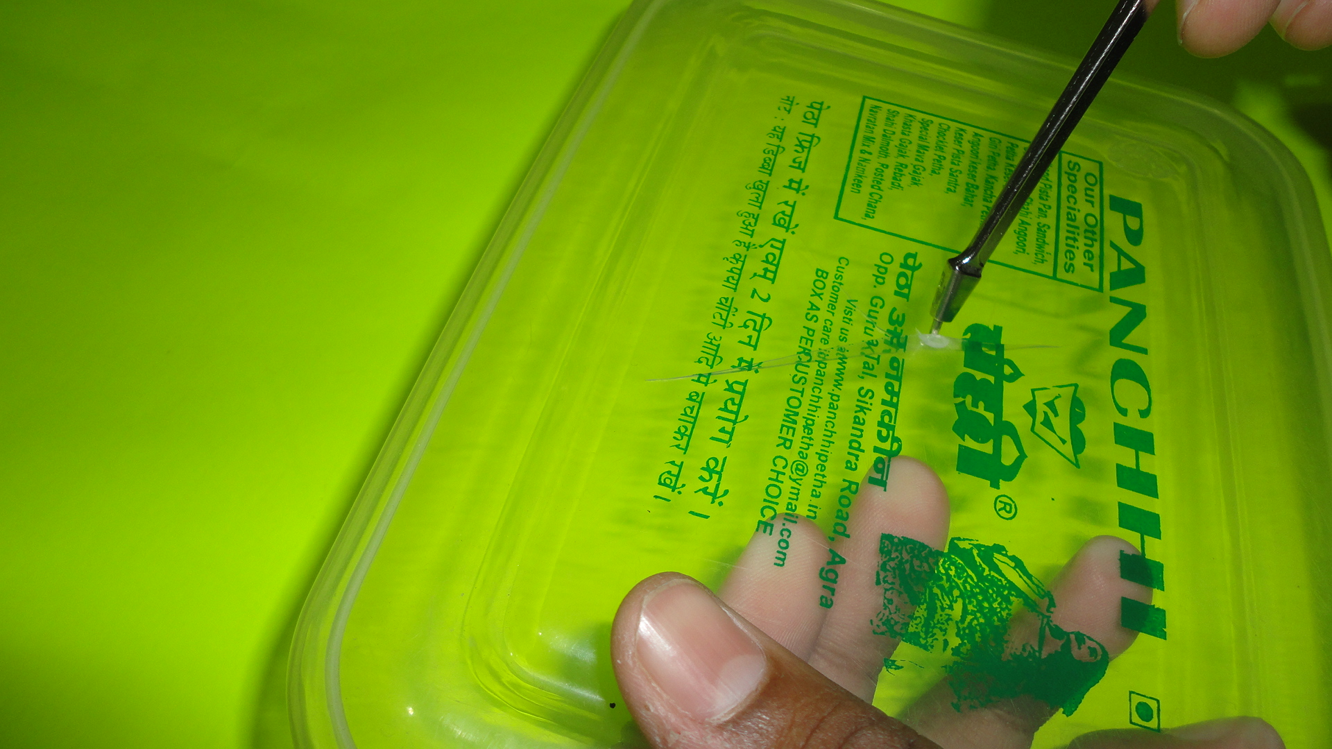 Picture of Make a Hole in the Center of the Lid of the Box