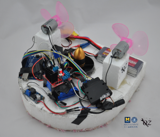 Picture of DIY Wireless Hovercraft (Team OZ)