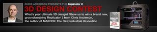 3D Design Contest