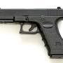 lego glock 17