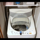 Washing Machine Notifications Using MESH