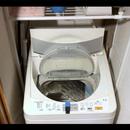 Washing Machine Notifications Using MESH