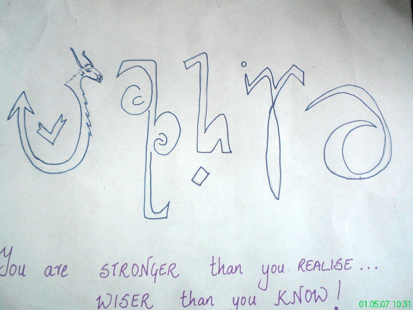 Picture of Ambigram