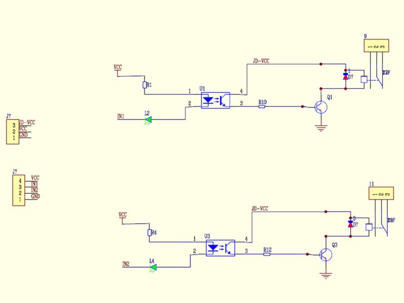 Picture of Relays As Actuators