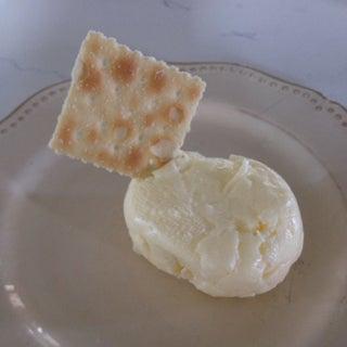 Delicious Homemade Butter