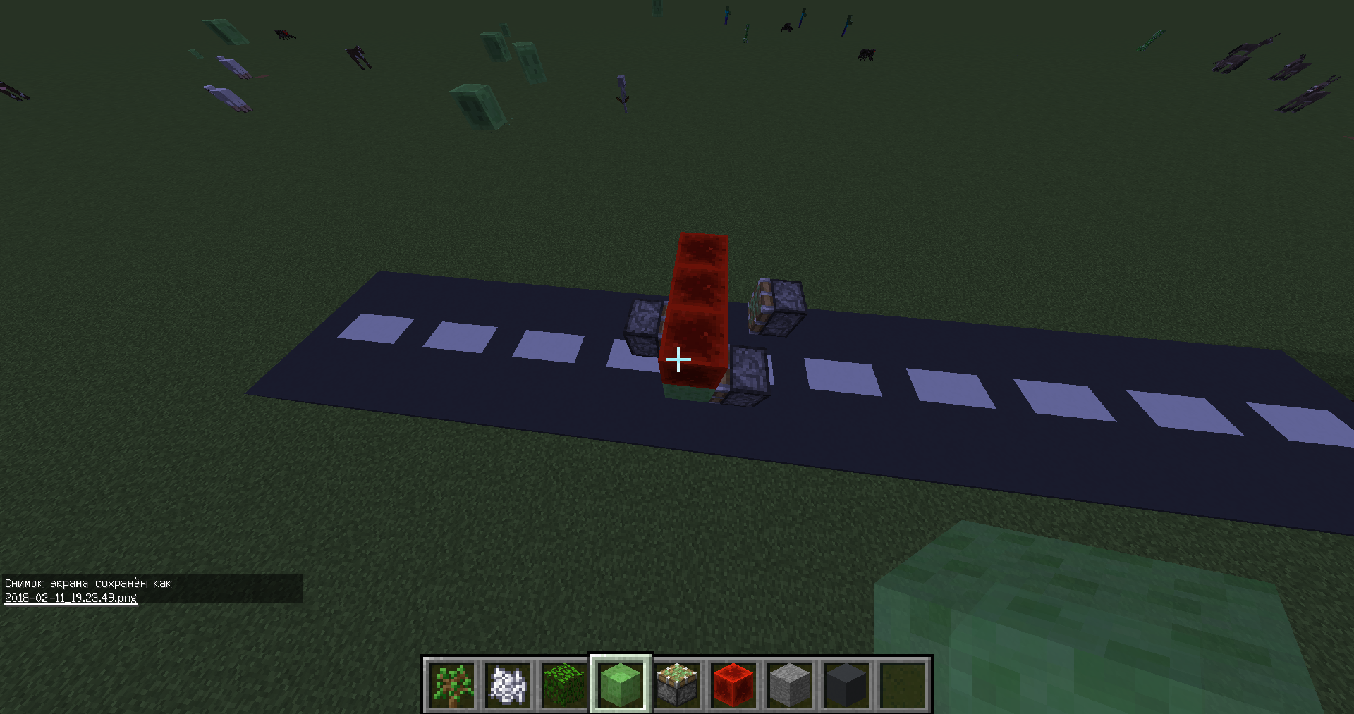 Picture of Simple Minecraft Vehicle