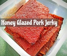 Honey Glazed Pork Jerky (Rou Gan)