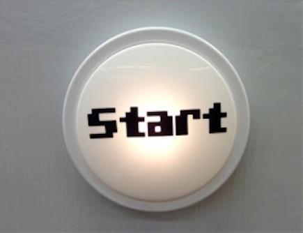 Picture of Closet Light Arcade Cabinet Button