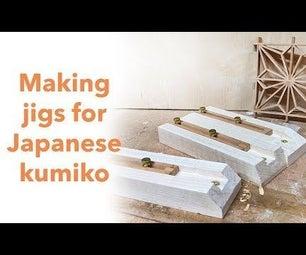 Kumiko Jigs - Japanese Woodworking