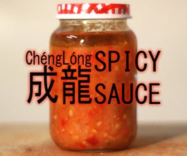 ChengLong Spicy Sauce