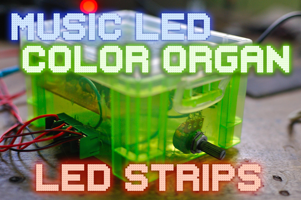 Picture of Music LED/Color Organ LED Strips Without Micro-controllers