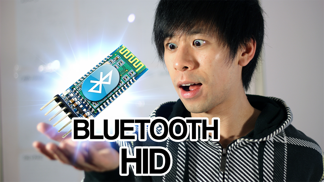 Picture of $3 Bluetooth HID Module (HC05 With RN42 Firmware)