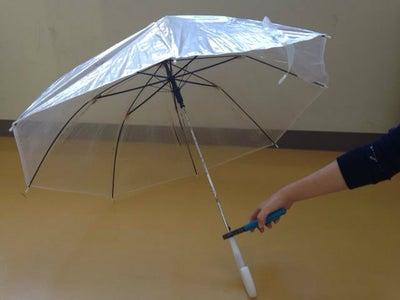 Cut Off Umbrella Handle.