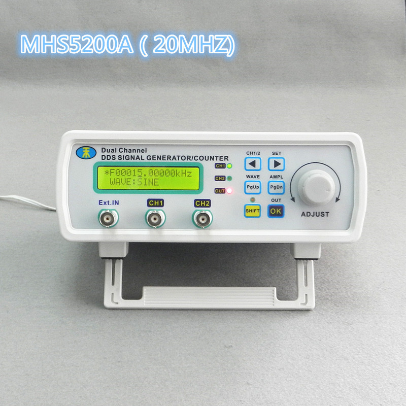 Picture of Function Generator