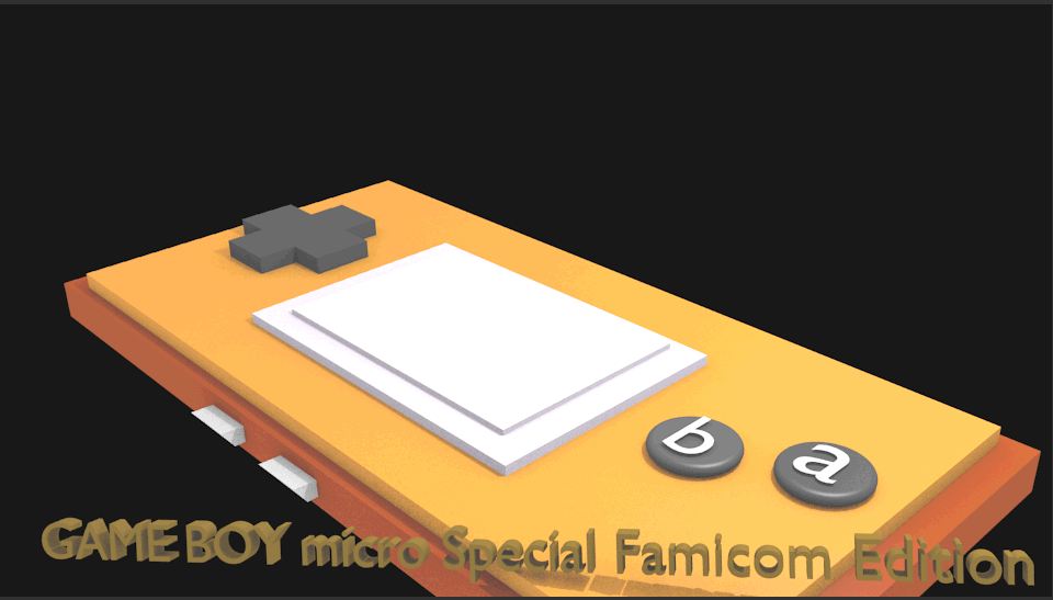 Picture of Model - Game Boy Micro