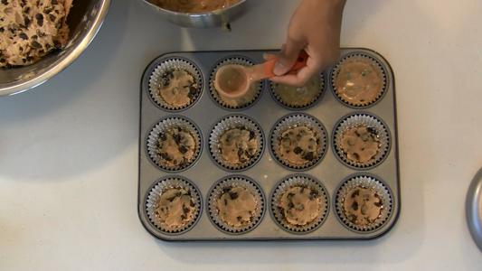Fill Your Cupcake Tins