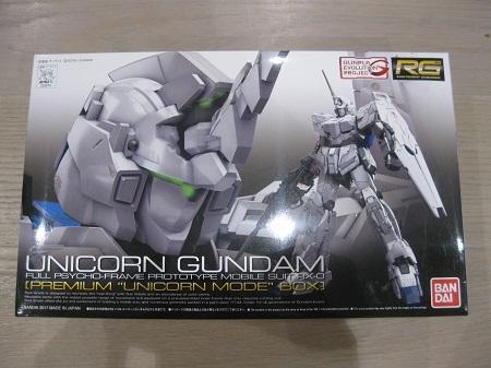 Picture of RG Unicorn Gundam LED Mod