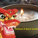 Chinese 5 Spice Candle!