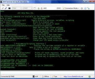 AVRSH: a Command Interpreter Shell for Arduino/AVR.