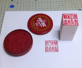 3D Print Your Own Chinese Name Seal (Chop)