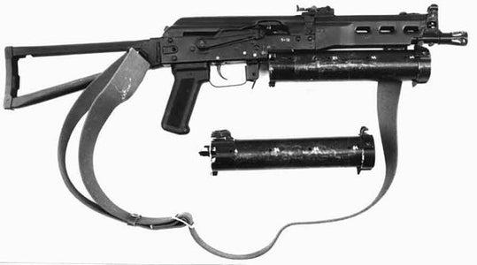 Knex PP-19 Bizon
