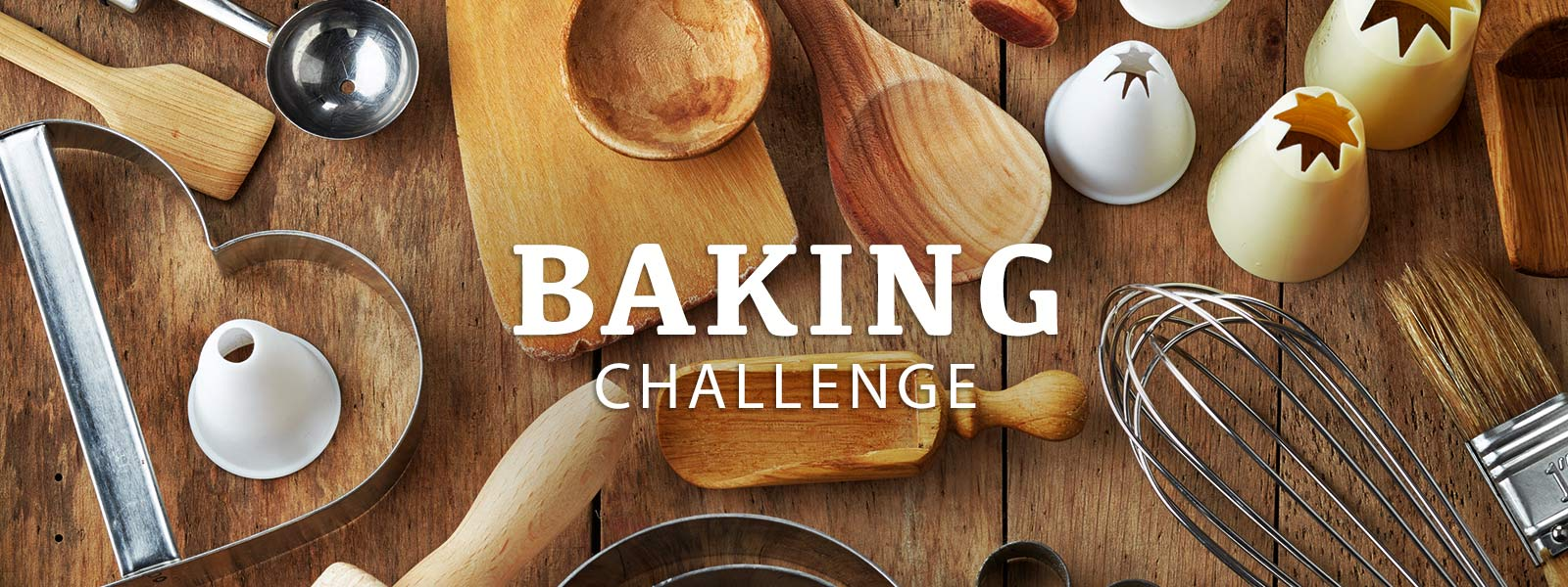 烘焙的挑战
