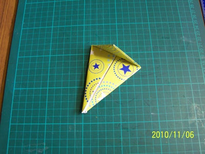 Small Triangle Memory Fold