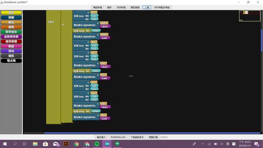 Finished Arduino Programming