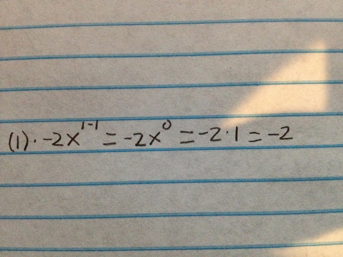 Picture of Math It Up