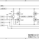 How to make FET-Moter-Driver.