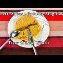 Low Calorie Spaghetti Squash Pudding Mug Cake