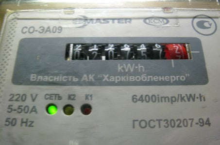Электро-механический Счётчик / Electromechanic Counter