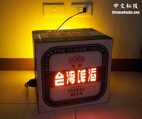 Picture of How to Make an Ambient Lamp From a Cardboard Box