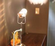 Gobo Light Projector