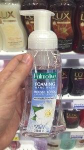 Homemade Foaming Handwash Hack! (Video)