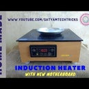 Home Made Induction Cooker