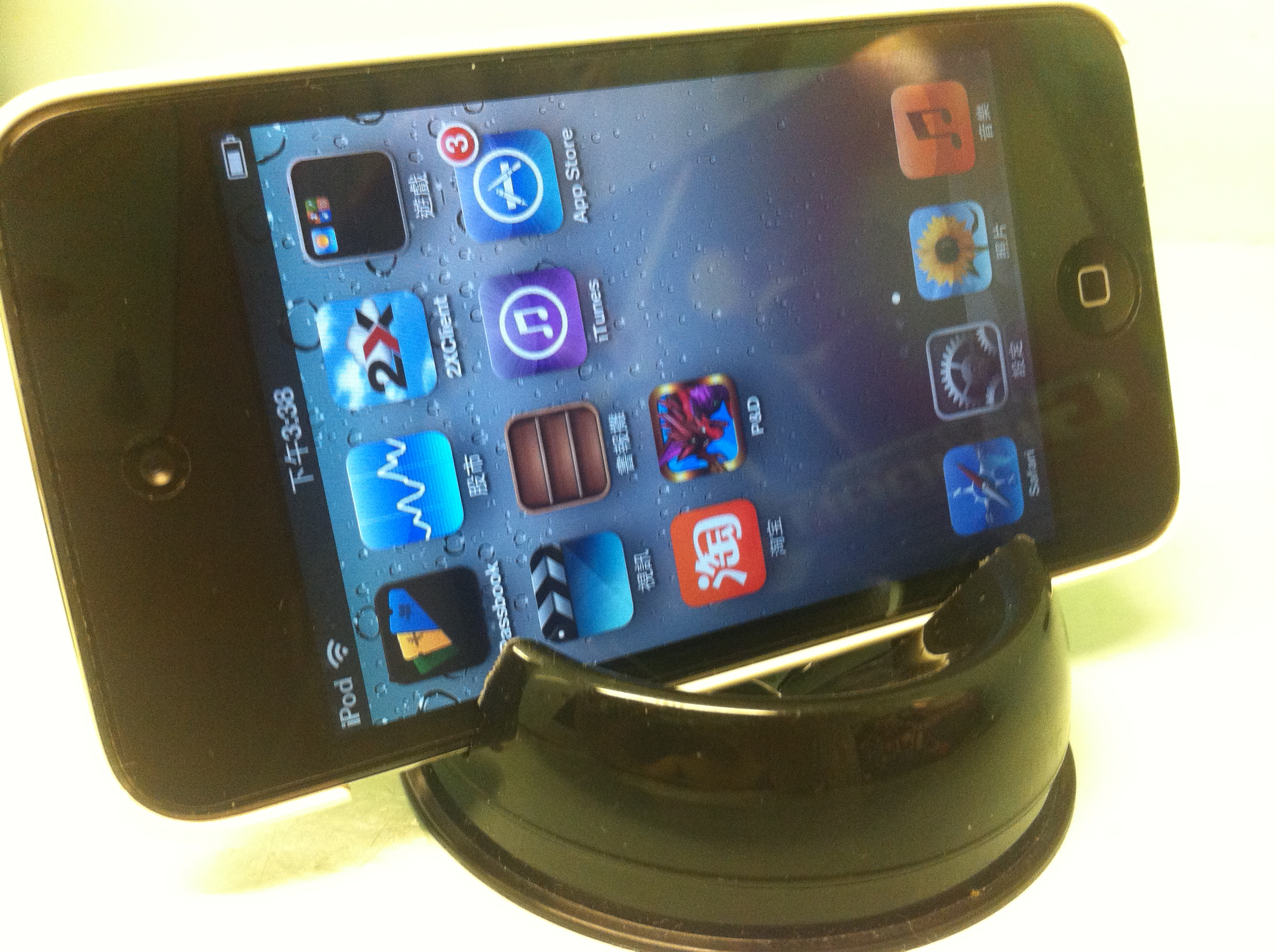 Picture of Cell Phones Dock
