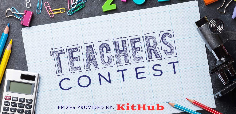 Teachers Contest 2017
