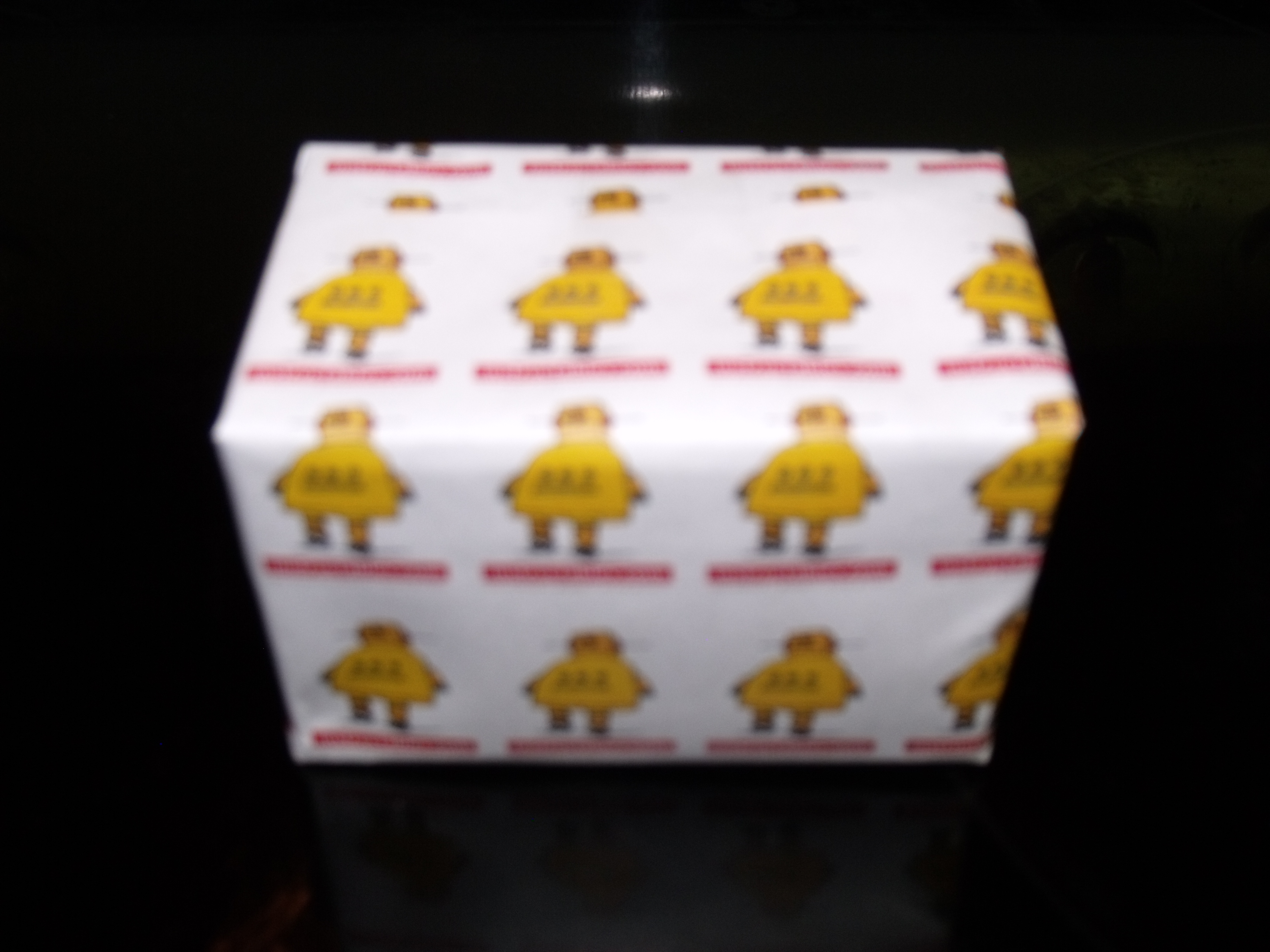 Picture of Robot Wrap Your Christmas Gifts!!