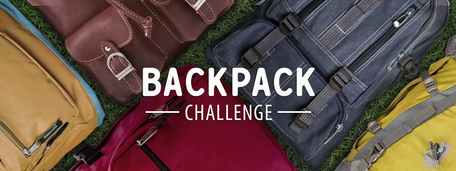 背包的挑战