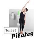 Toilet Pilates