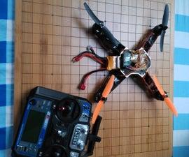 Super easy Quadcopter(超级简单四轴无人机)