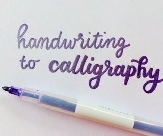 Handwriting to Calligraphy